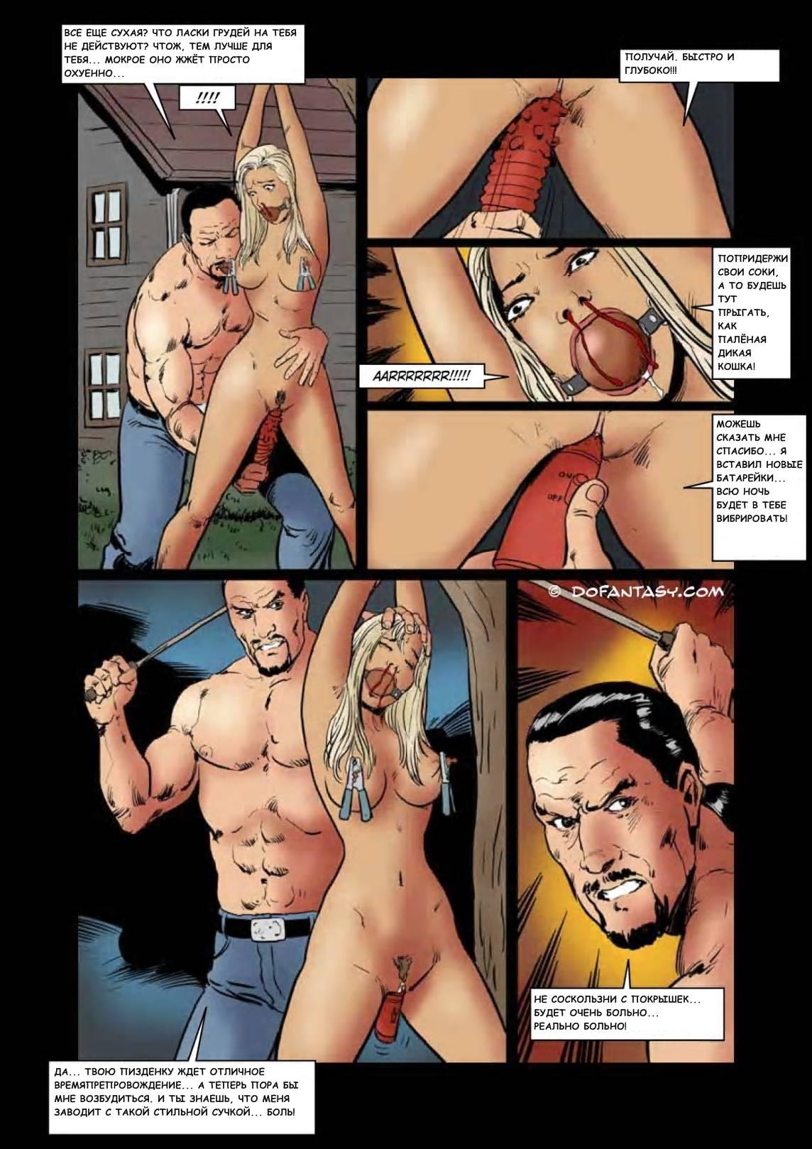 Реально больно бдсм порно 19 фотография