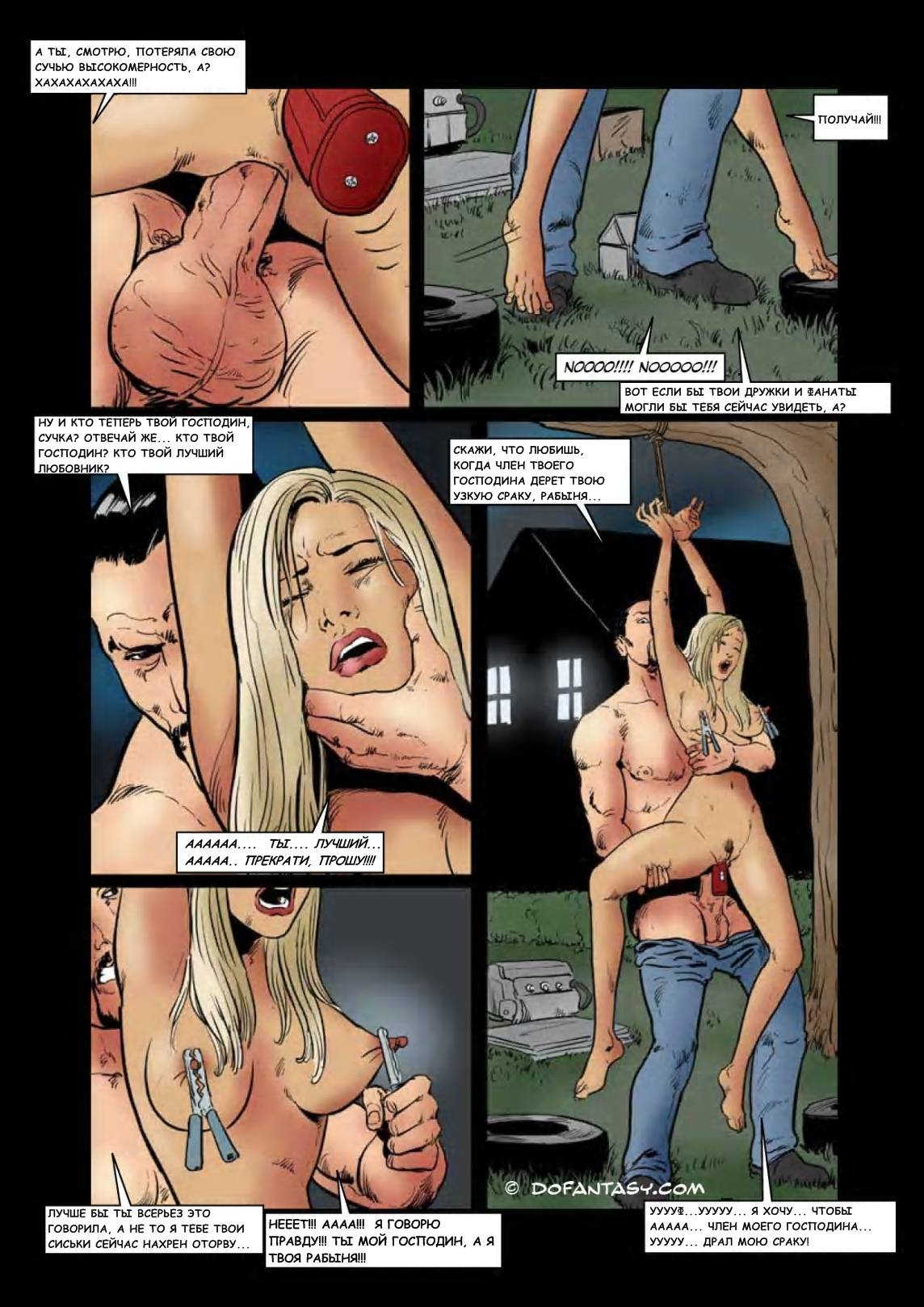 Rogue cheerleader sex videos free download hentay comics