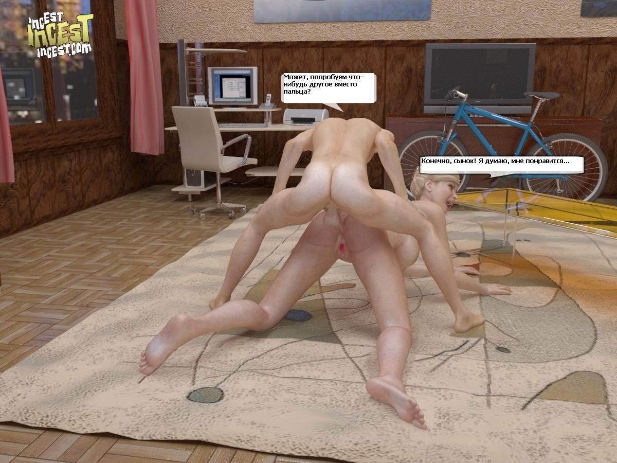 Эротическое приключения мамочек, мам сексуальные приключения Бесплатное Порно 6 фотография
