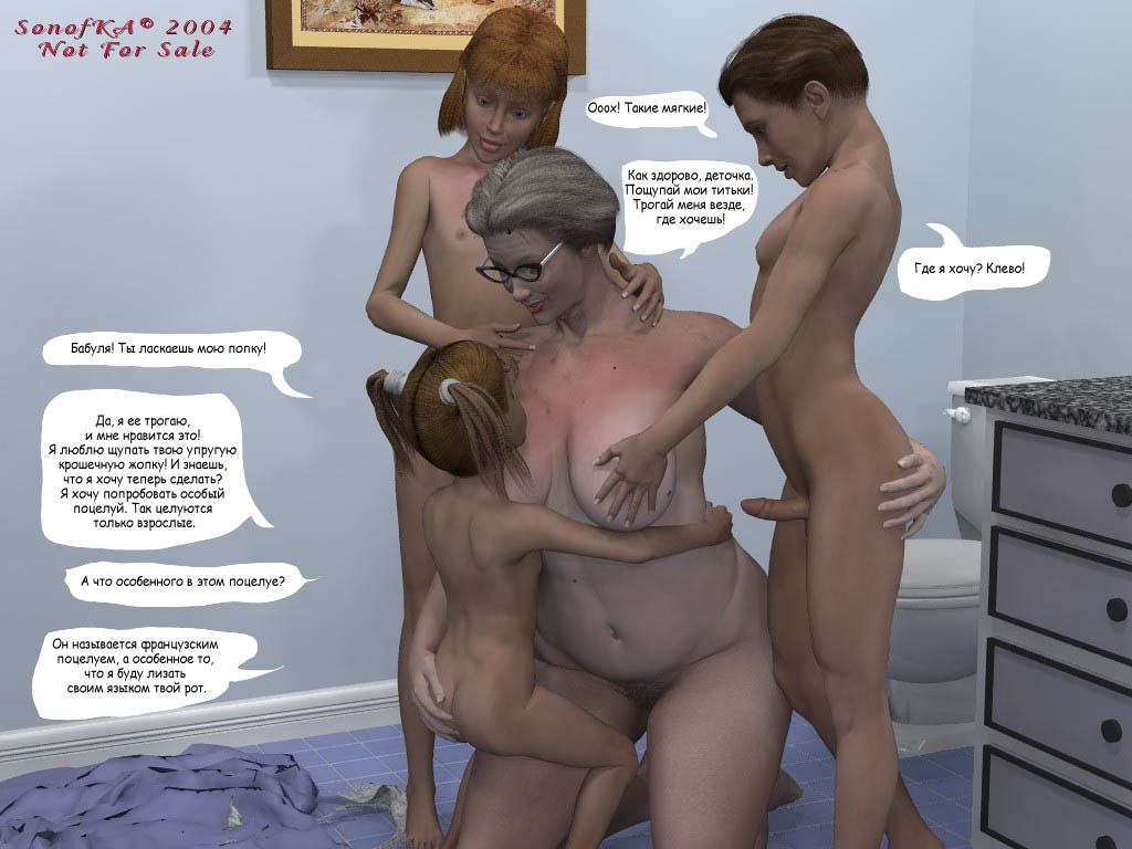 porno-rasskazi-razvratnaya-semeyka