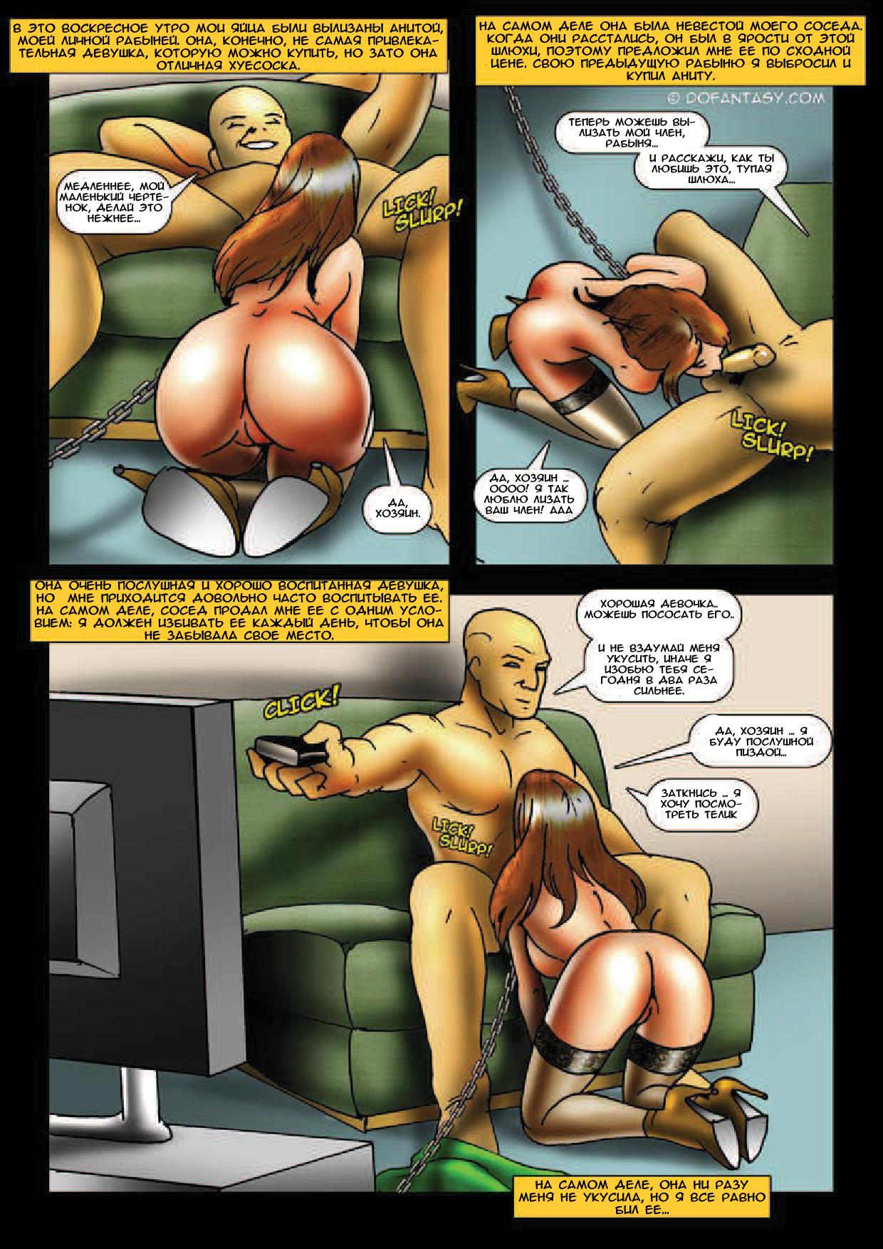 порно девушка с огромным клитор