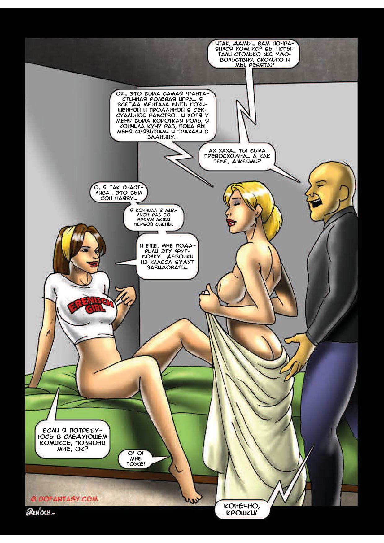 Slave market adult sex game fucking clip