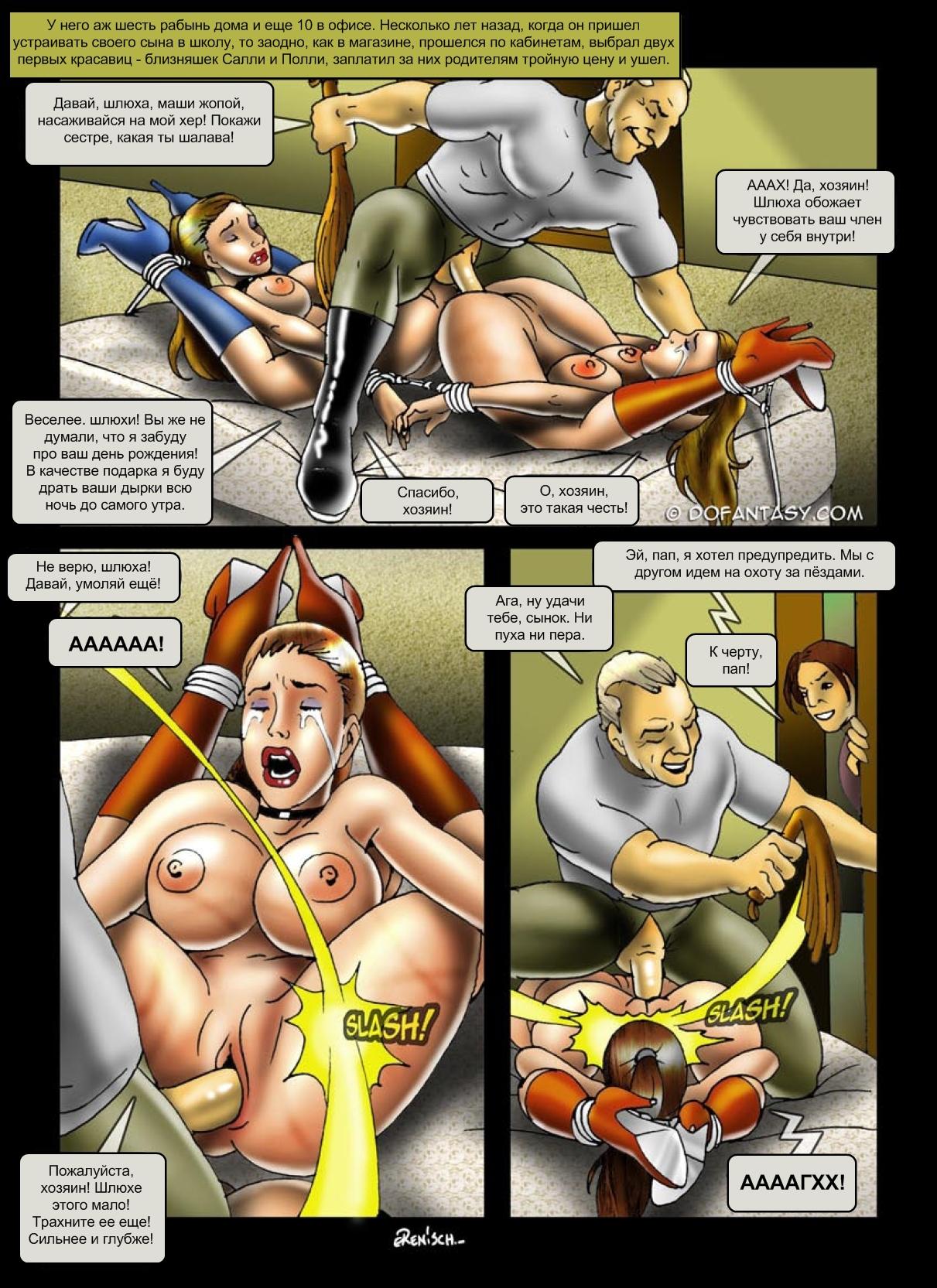Проститутки На День Рождение