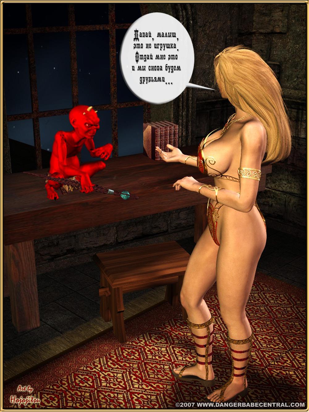 Порно ставки