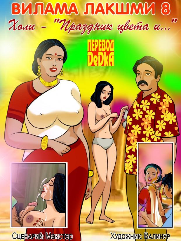 Порно орет от оргазма фото