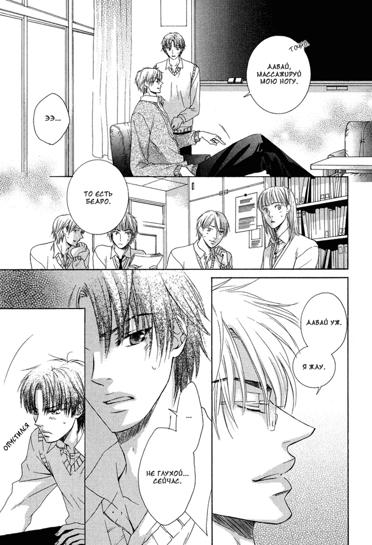 zenbu c01 pg09