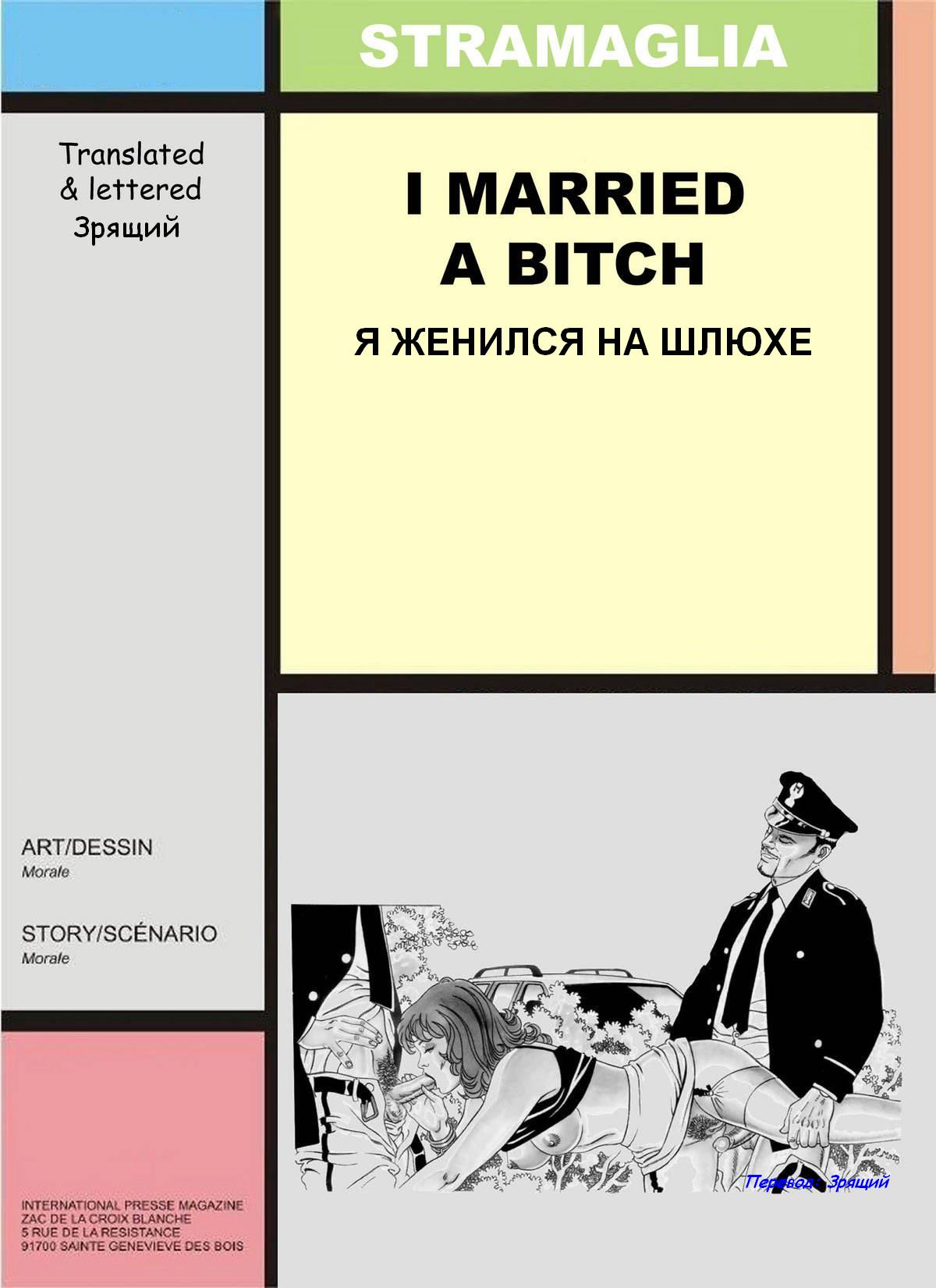 Муж изменяет ? 12 удивительных фактов об измене! | turupupu.ru