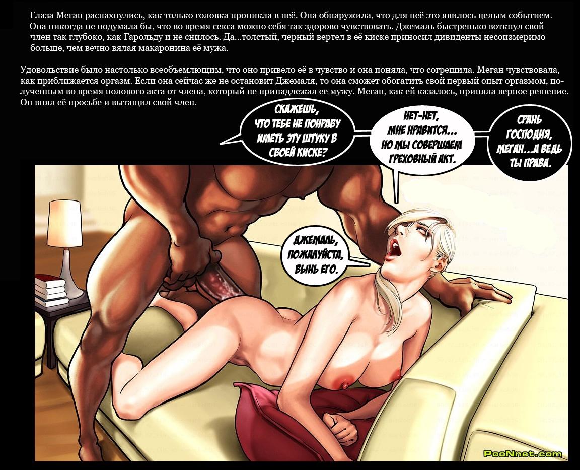 А Порно Расказ