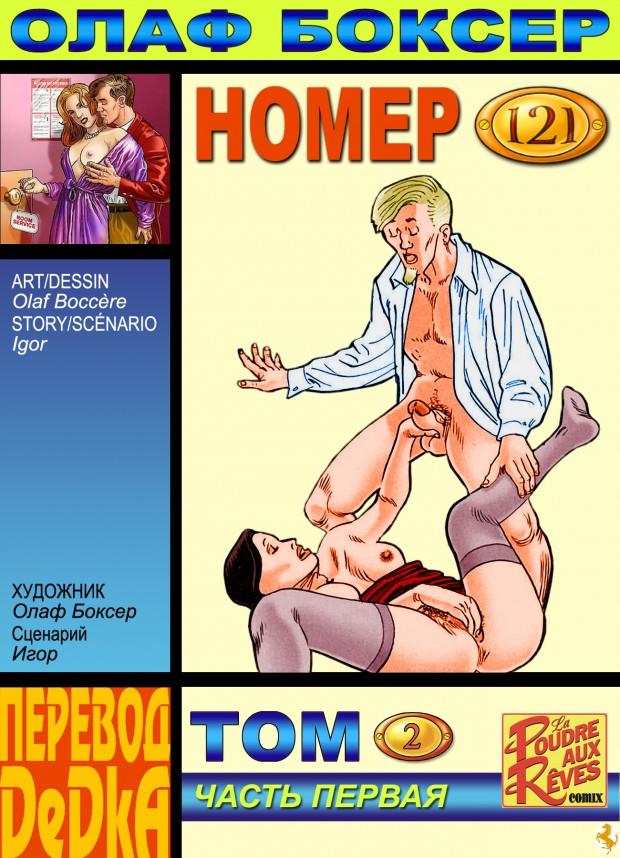 Ролевая игра в доктора порно