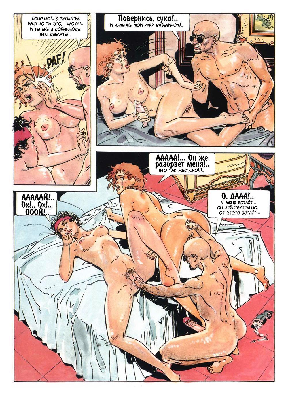 komiksi-pro-seks-besplatno