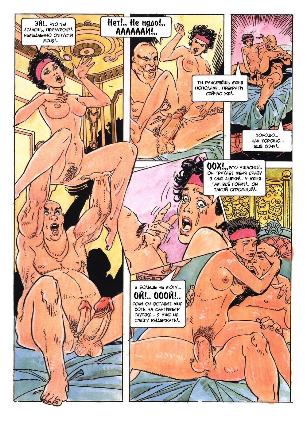Секс комиксы 18 2 фотография