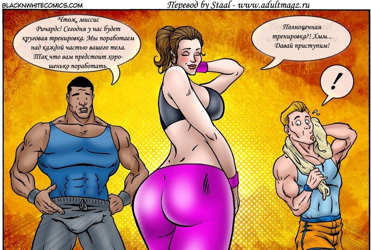 Экстрим фитнес порно