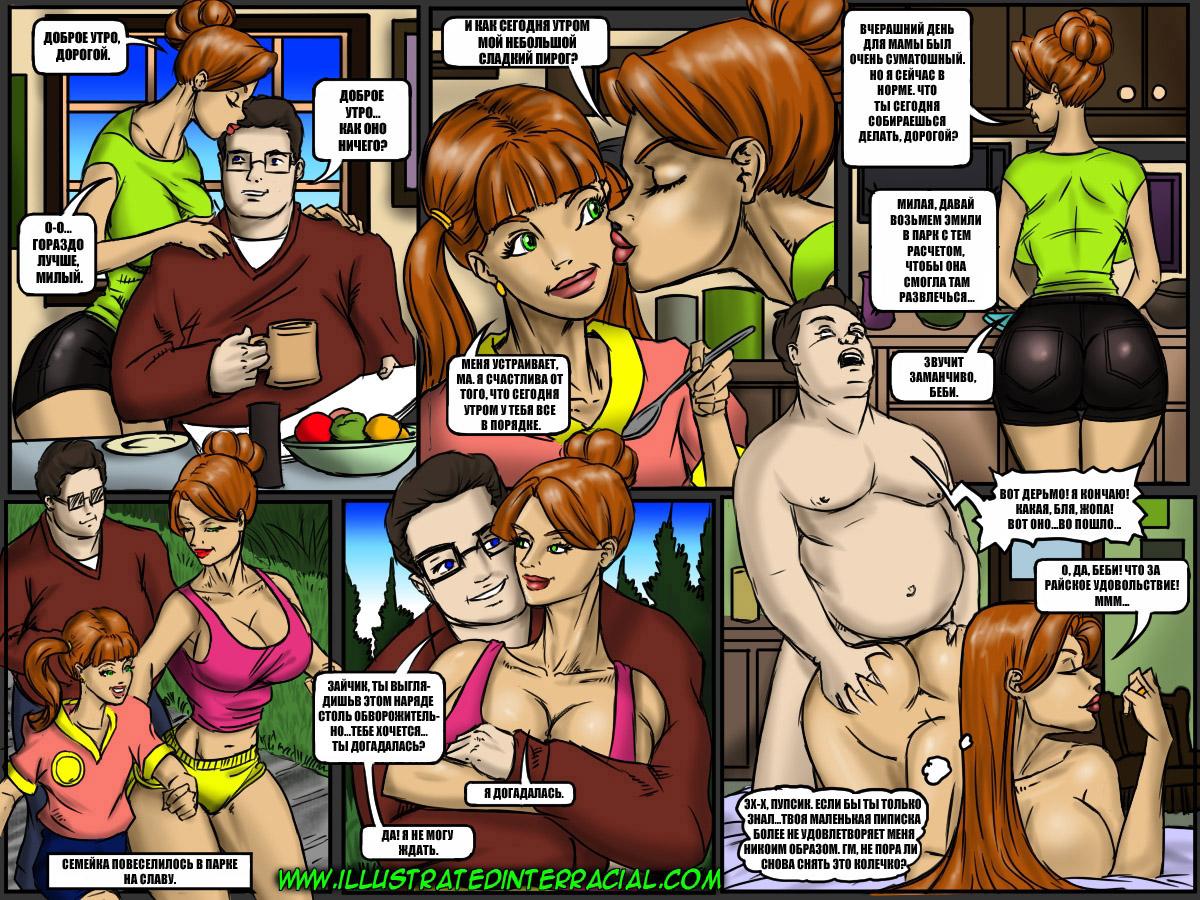 Грязное порно порно с бомжами зрелые пары