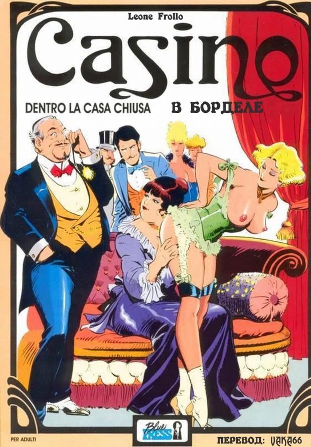 Casino-01 (2)