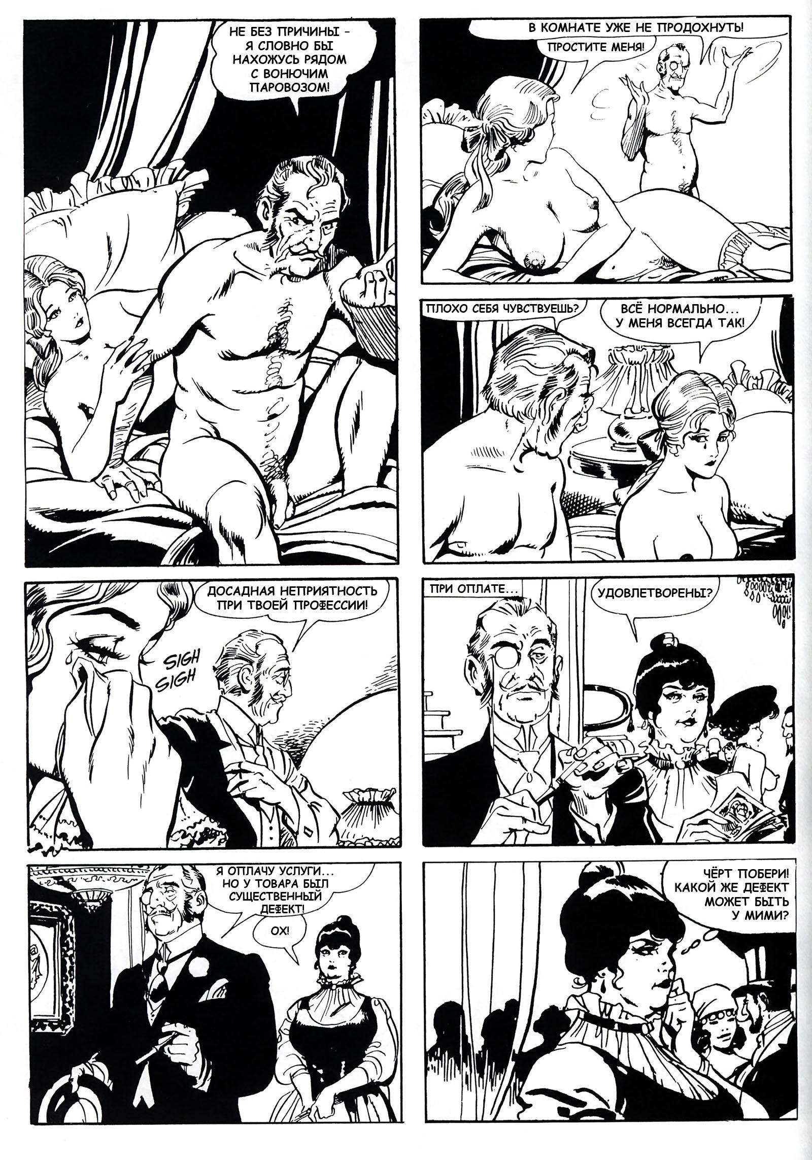 проститутку бордель порно онлайн