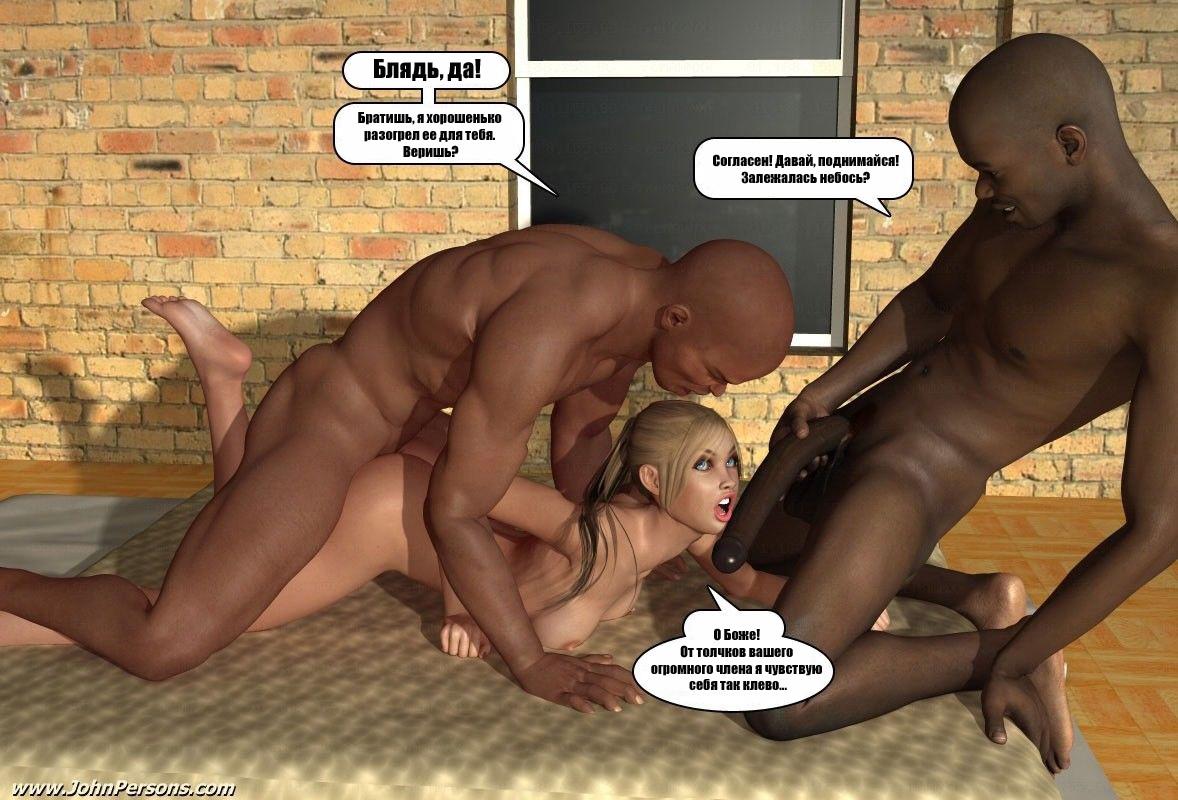 www.Hillary Clinton Fake Porno Pics.com