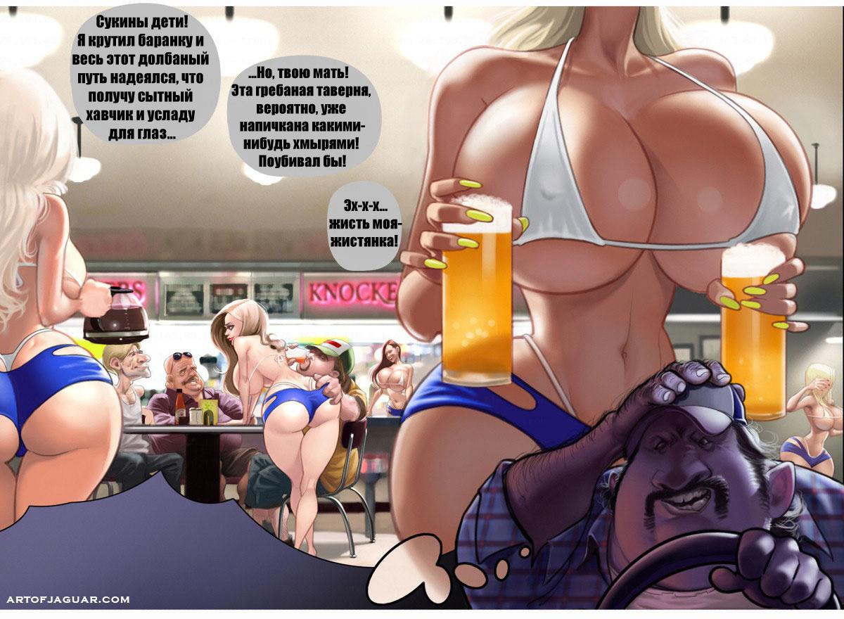 porno-komiks-kafe
