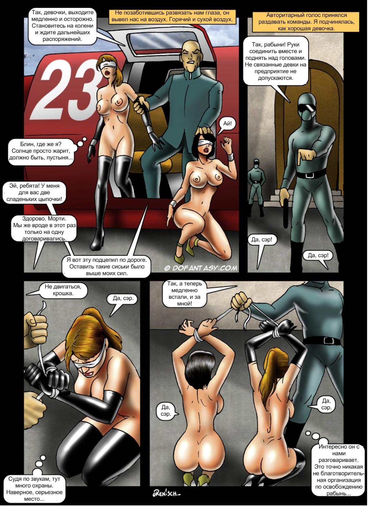 популярные эротические романы читать онлайн
