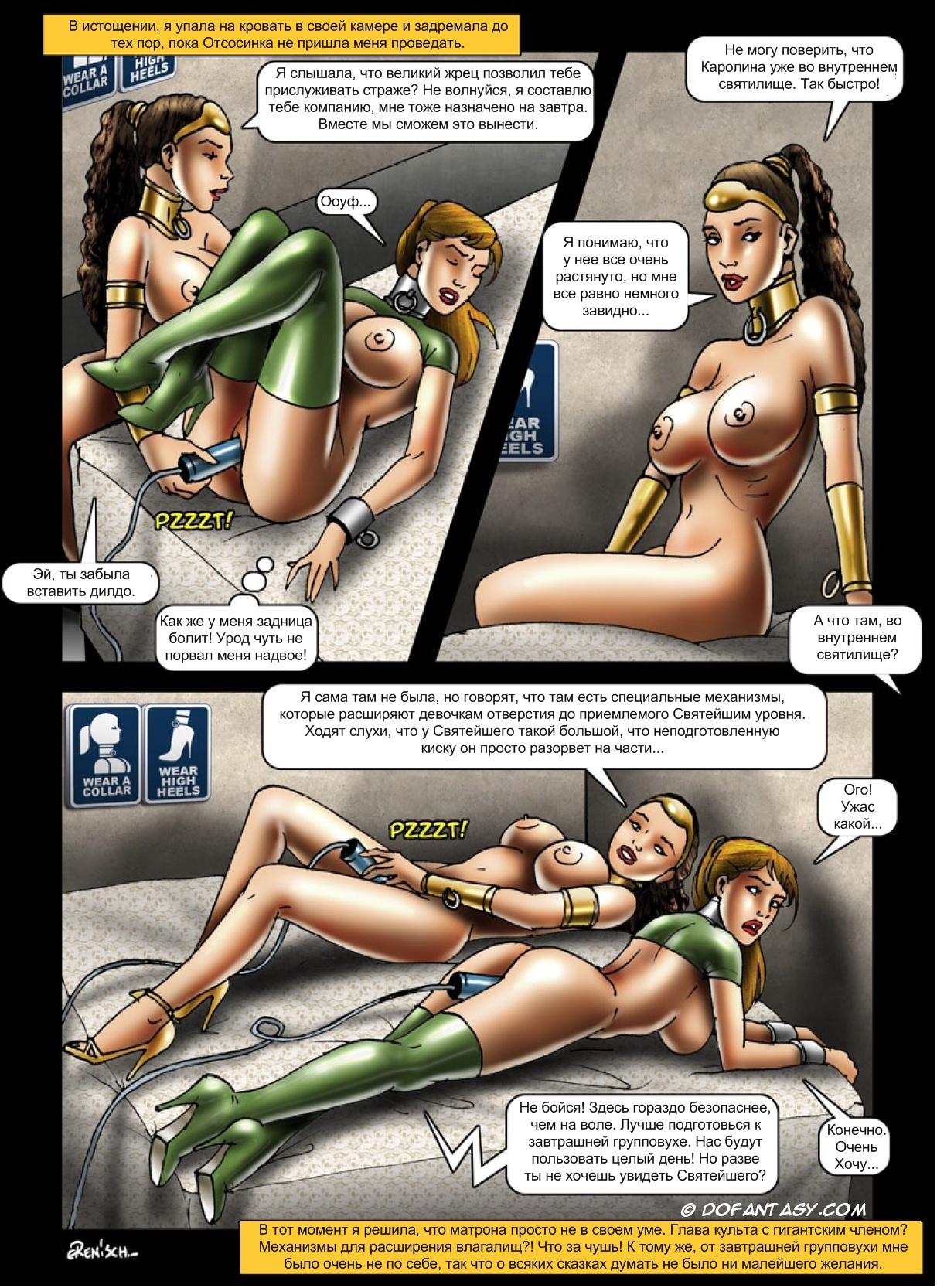Смотреть групповую порнуху против воли 11 фотография