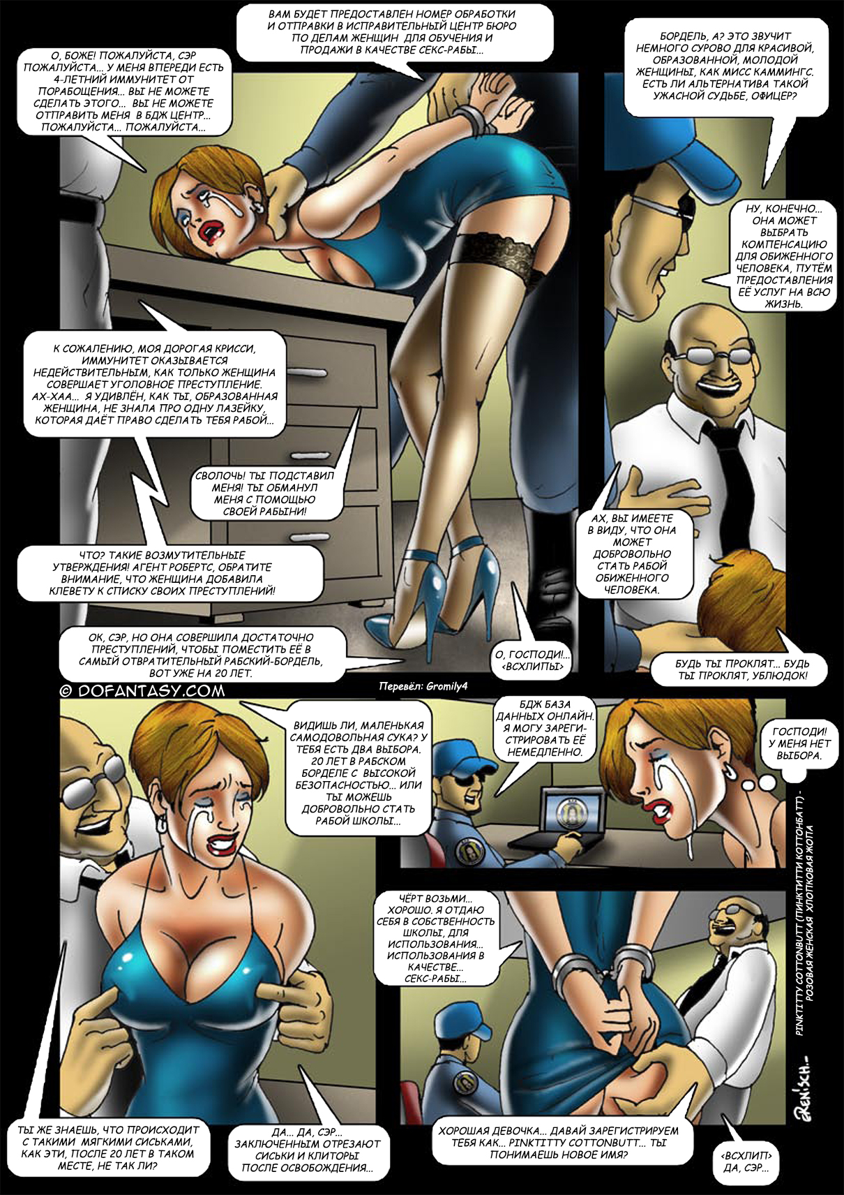 освобождены девушки из секс рабства-цф2