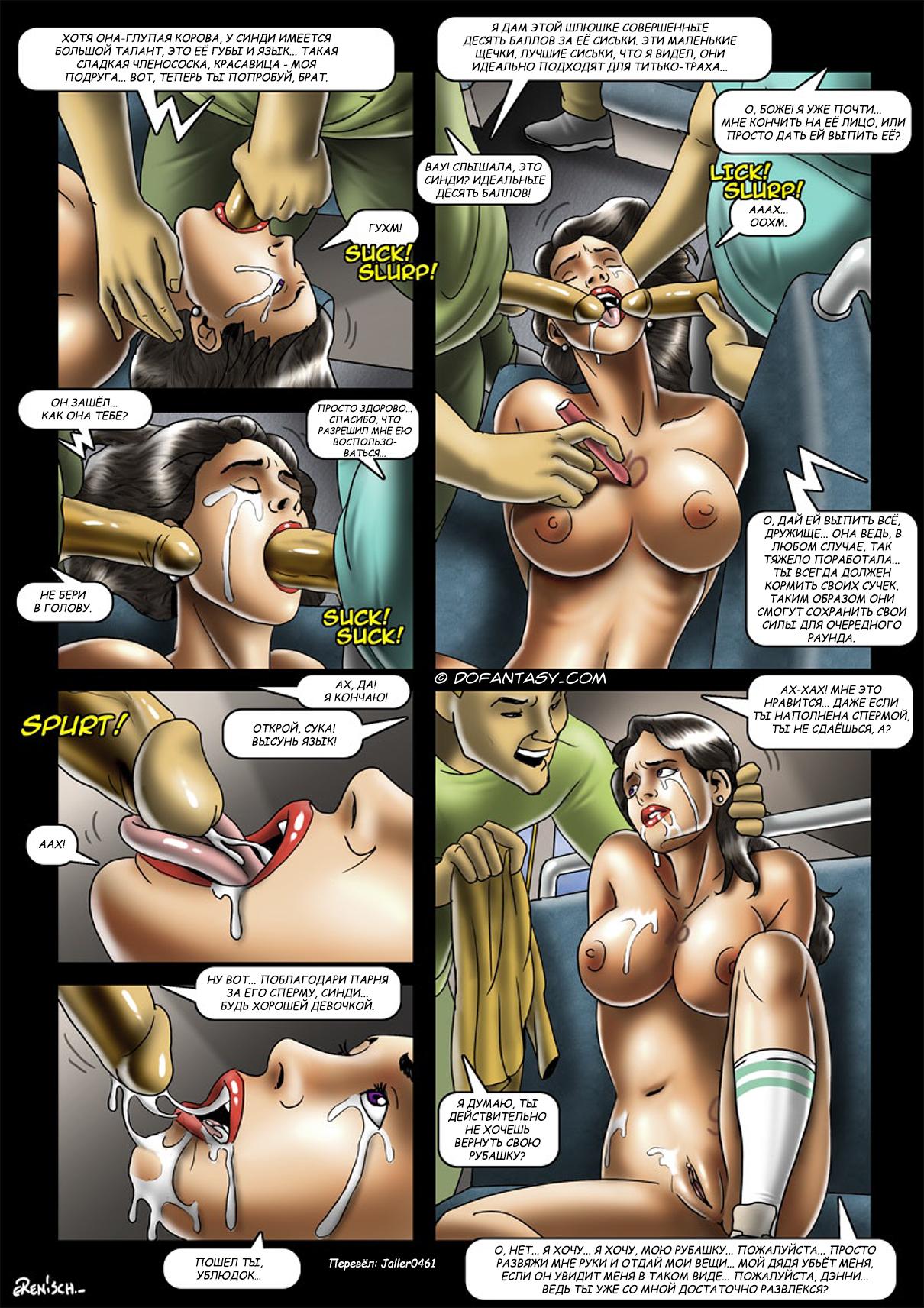 Рассказы мужиков о сексе с коровой фото 589-50