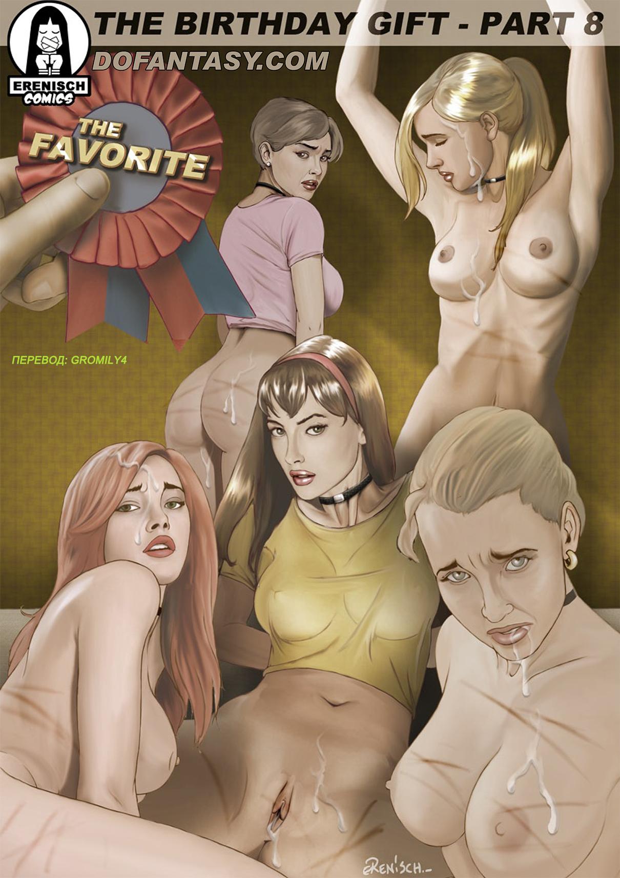 Секс по принуждению в книгах 21 фотография