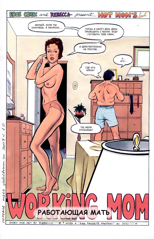 Секс фото горячих мамочек фото 756-606