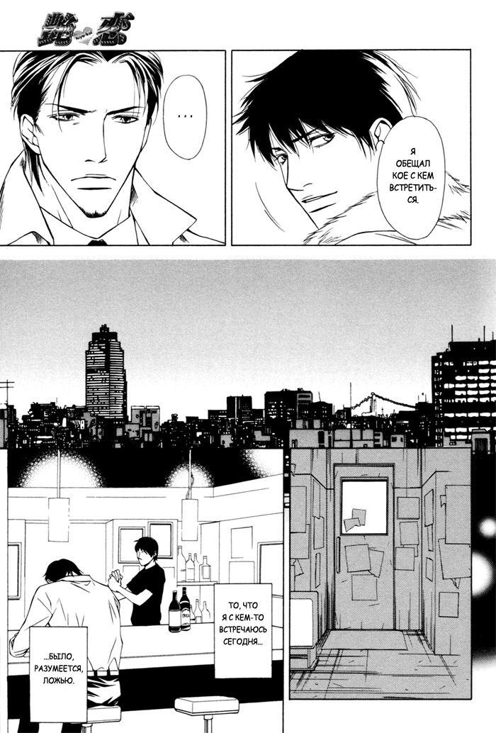 Itsumo_Yasashii_pg010