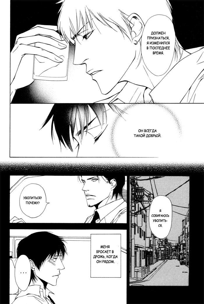 Itsumo_Yasashii_pg011