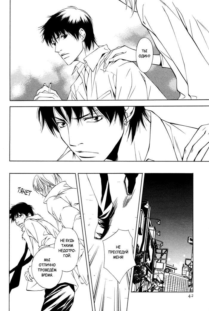 Itsumo_Yasashii_pg013