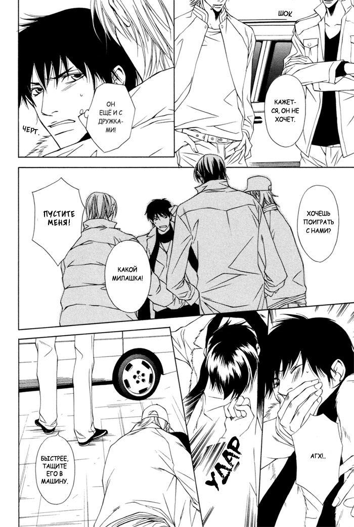 Itsumo_Yasashii_pg015