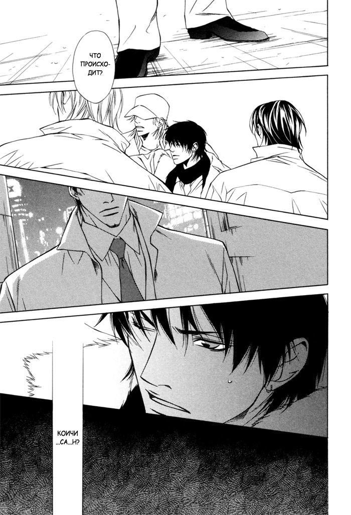 Itsumo_Yasashii_pg016