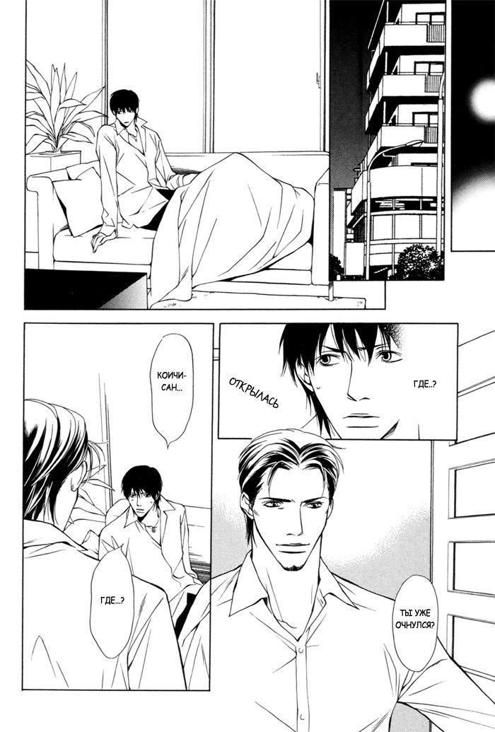 Itsumo_Yasashii_pg017