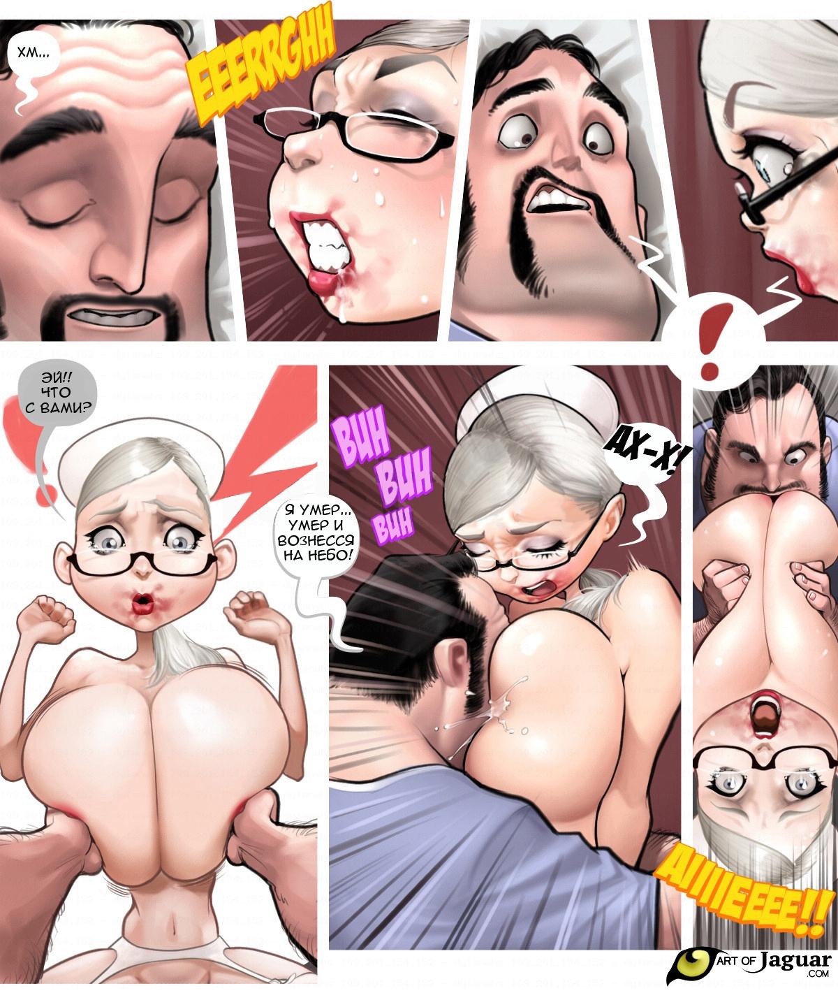 Сиделка секс смотреть 12 фотография