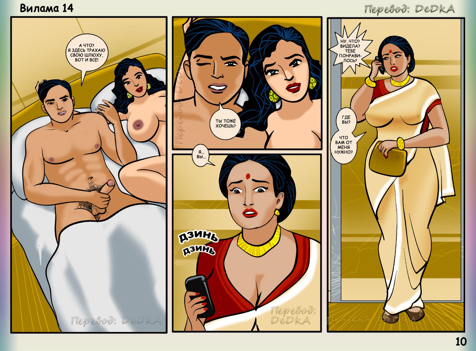 манга все онлайн порно индийские