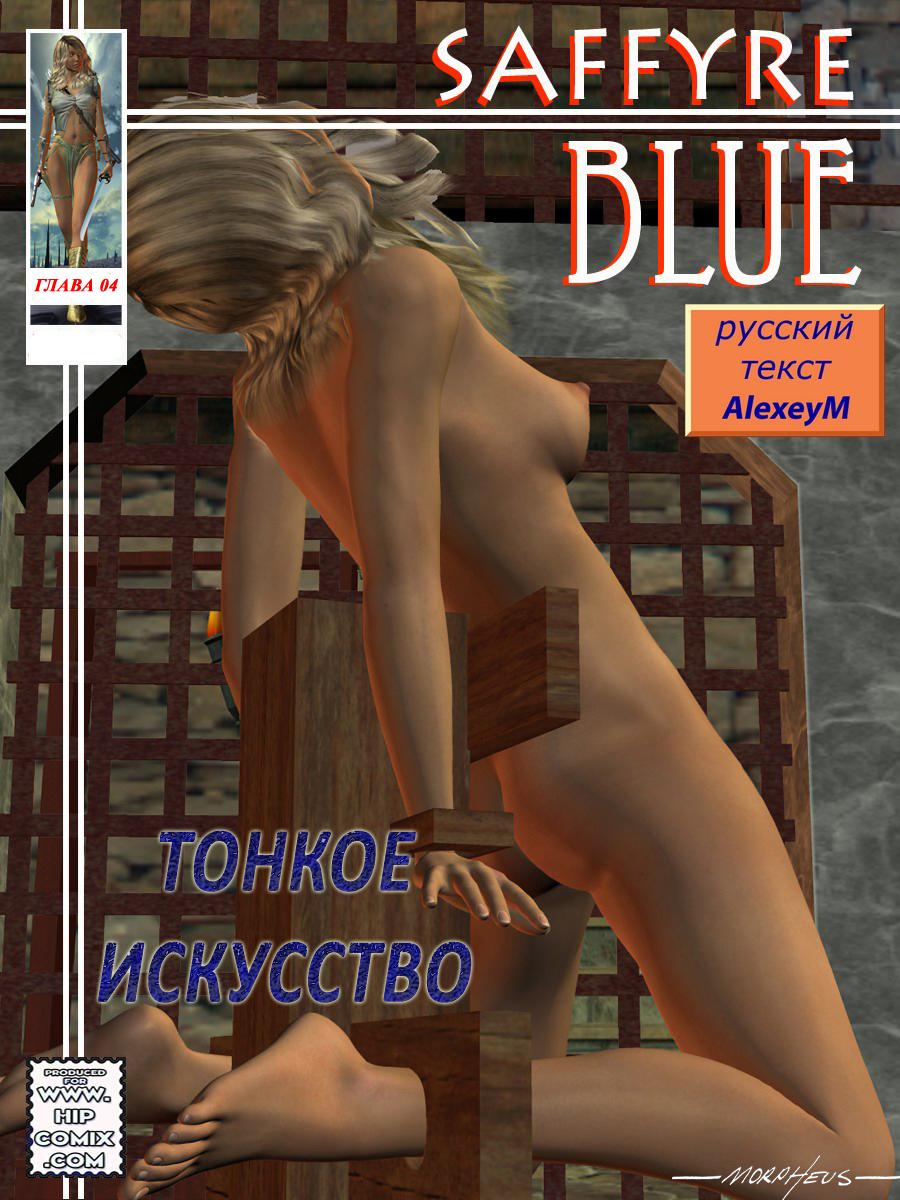 Проно на русском языке 7 фотография