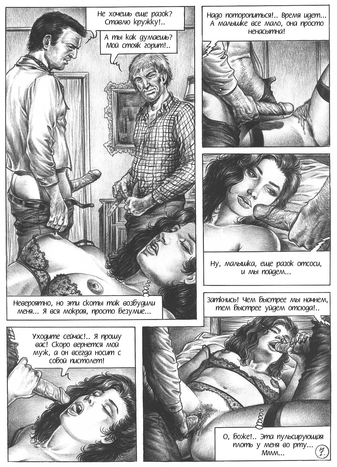 порно секс истории рассказы читать