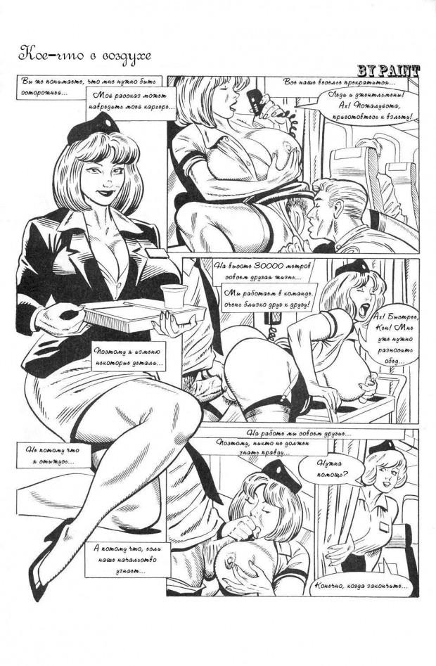Порно Мультфильмы » Порно онлайн ~ ПорноВизион