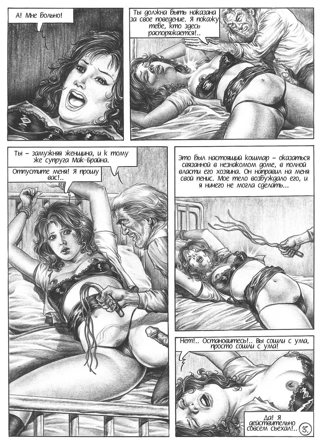Эротические истории кот 18 фотография