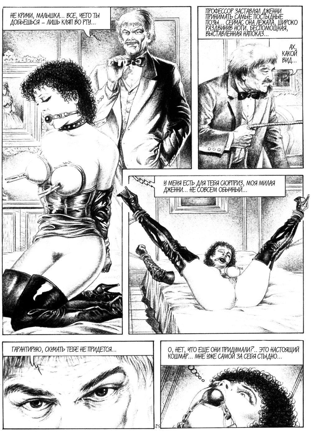 Порно дипло