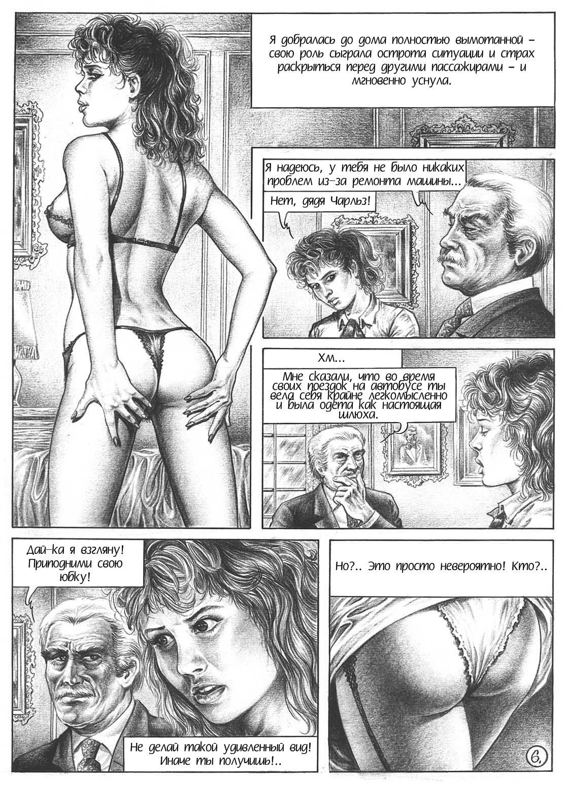Рассказ секс на исповеди 5 фотография