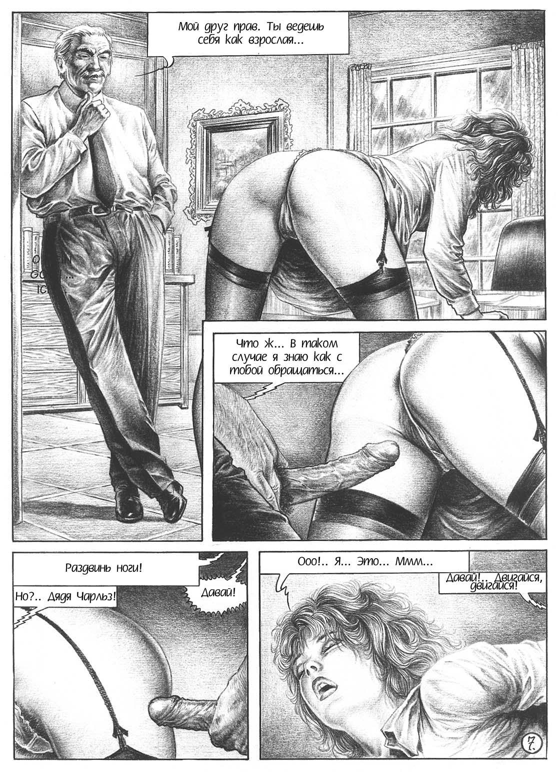 chitat-eroticheskie-istorii-iz-zhizni