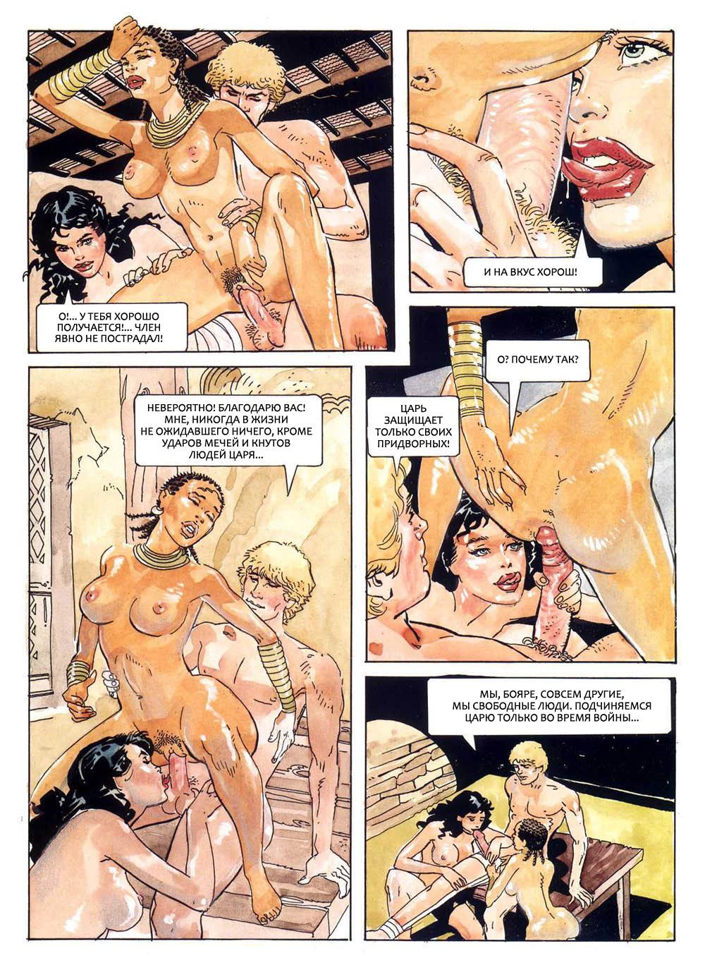 Ретро порно с рабами онлайн 10 фотография