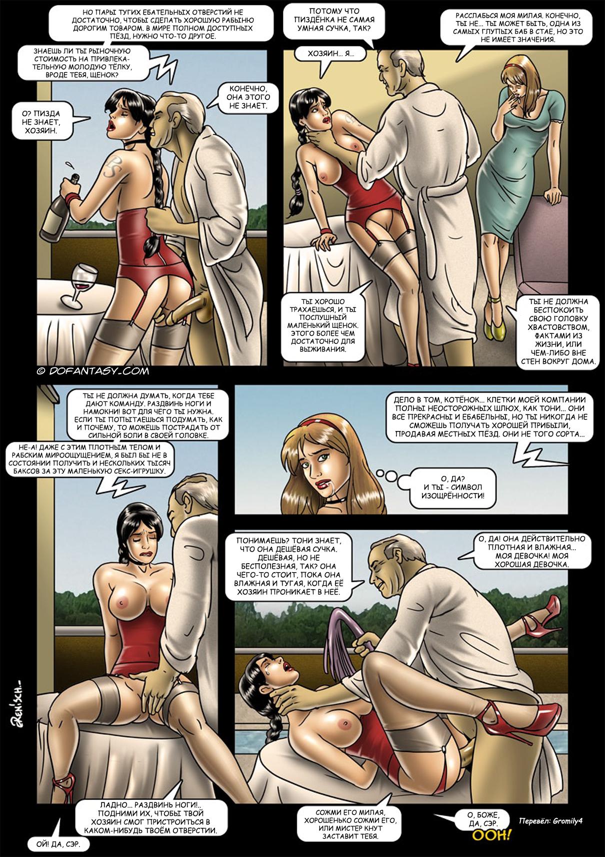проститутки их истории