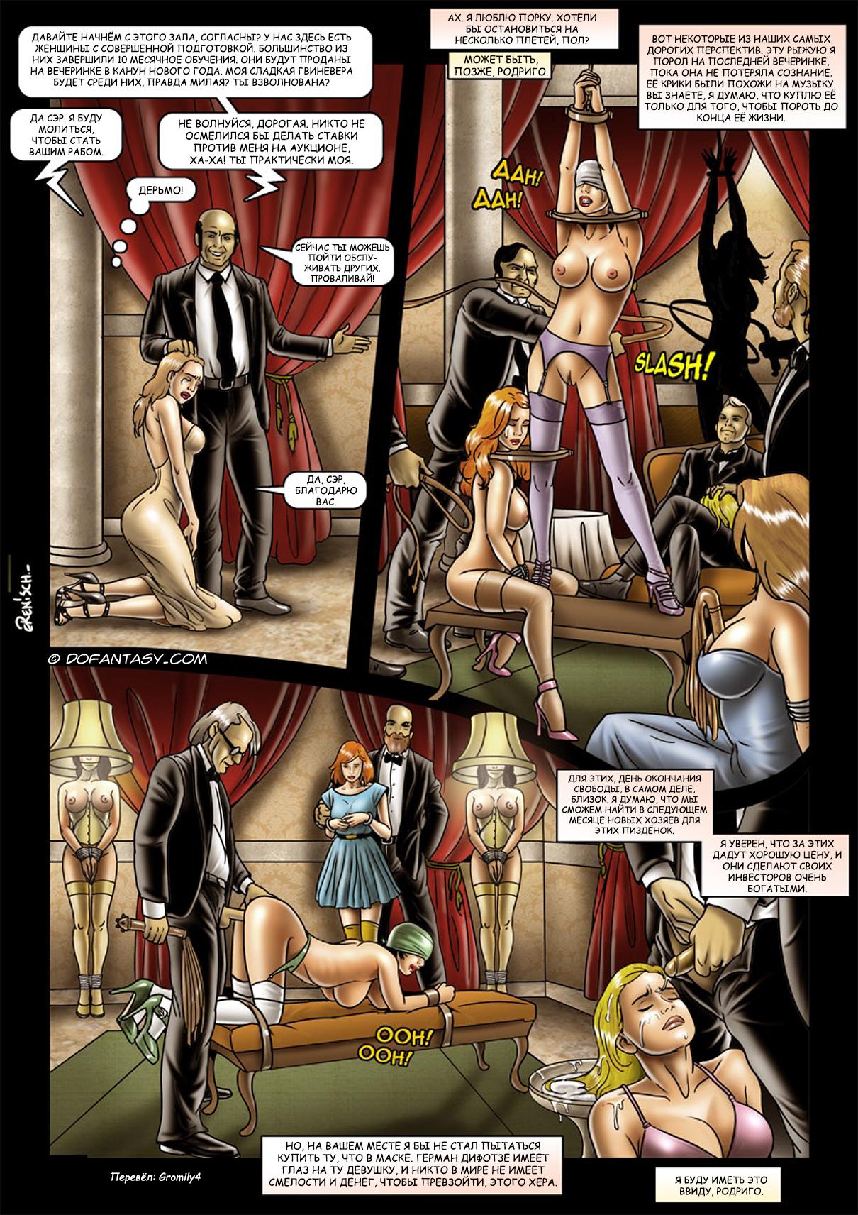 komiks-bdsm-rabini