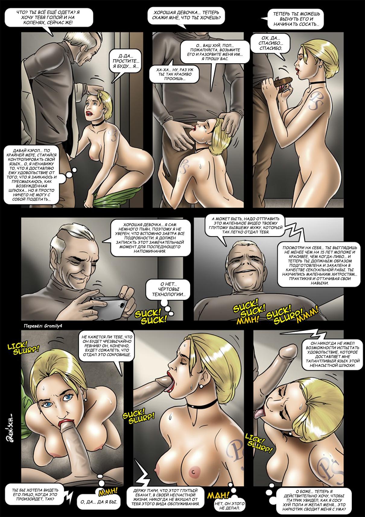 Истории про секс на день рождения фото 321-457