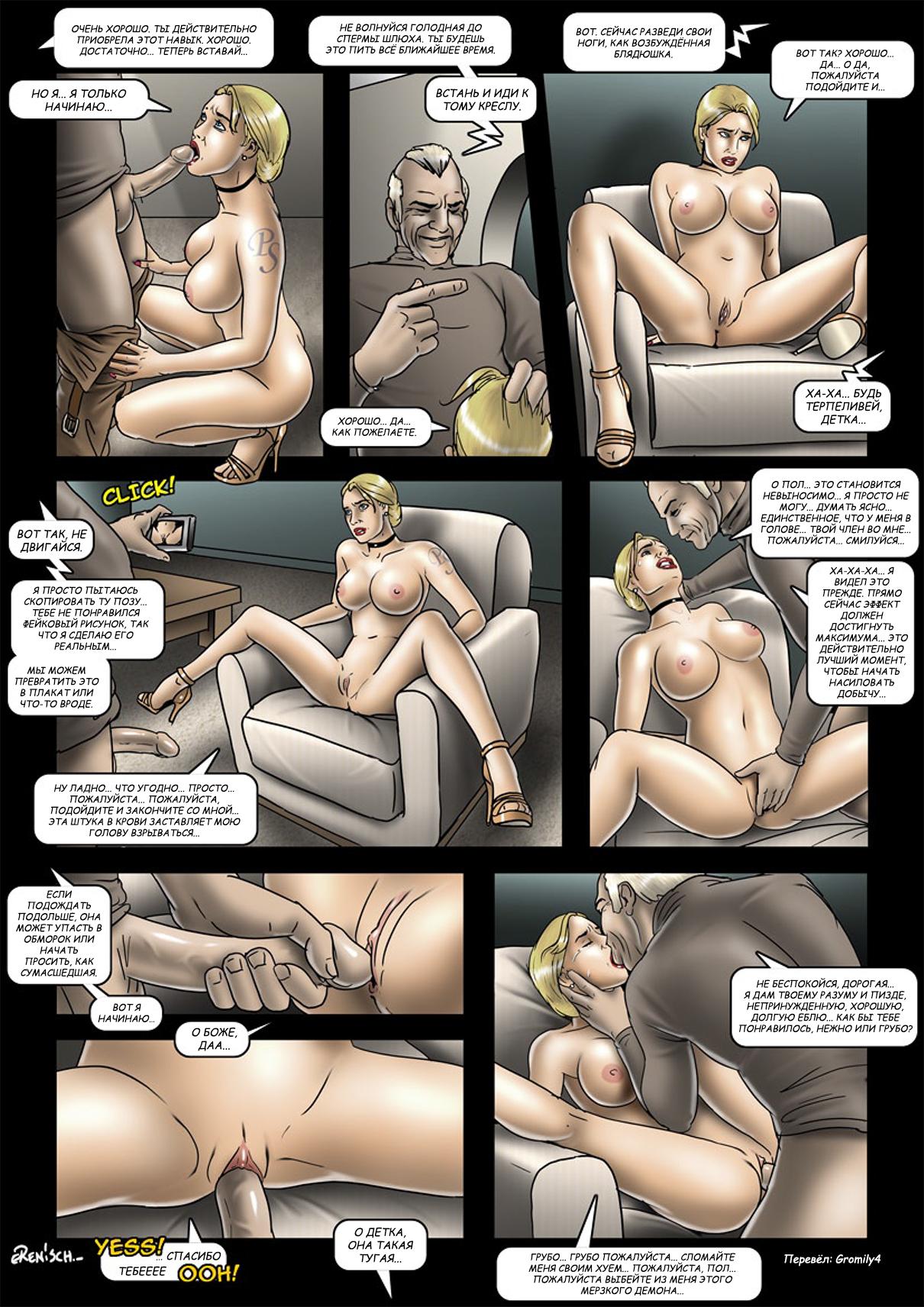 Сумашедший секс рассказы
