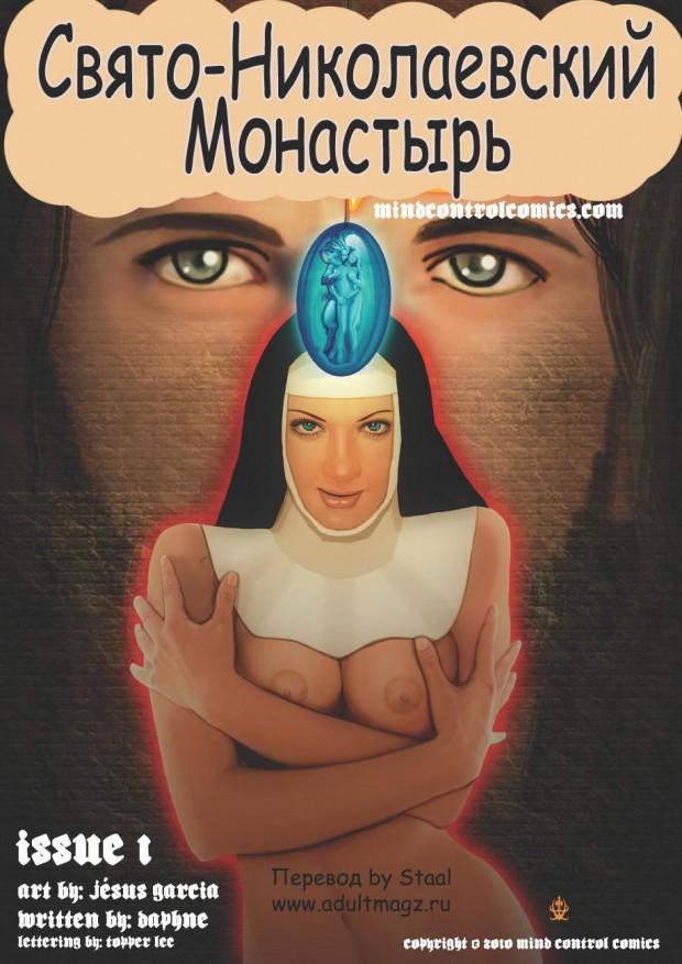 русское порно неверная жена на скрытую камеру