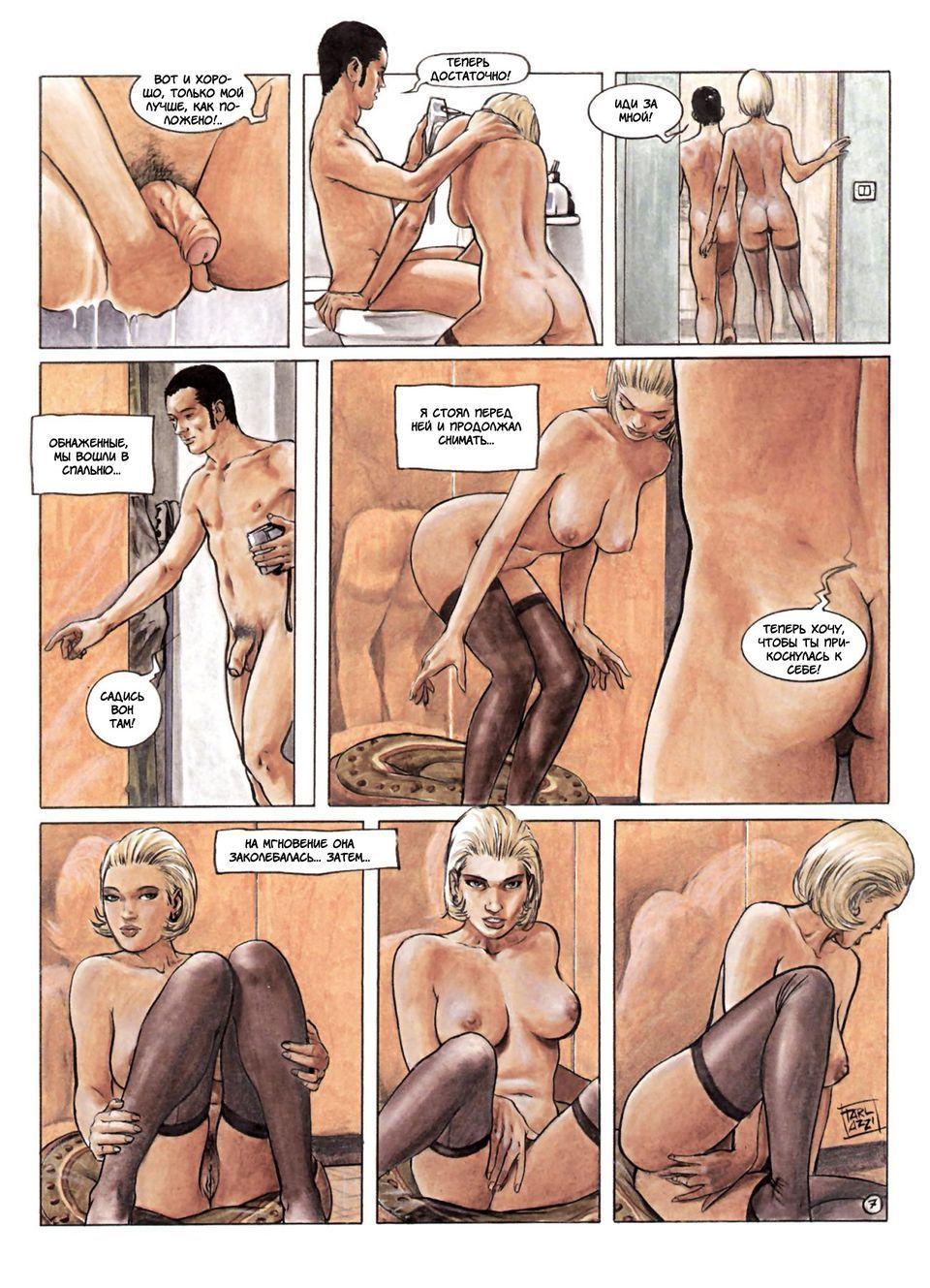 сюрприз парню в сексе