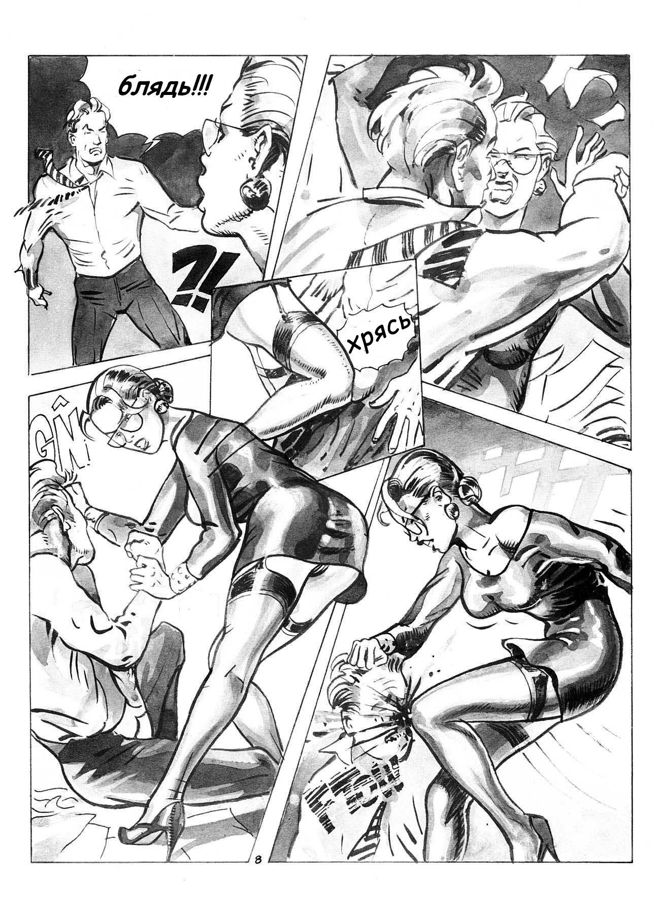 Читать порно комиксы черно белые ретро 2 фотография